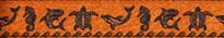 Tribal Seas Orange Waist Walker